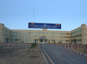 Oromia Radio & Television Station - Building Project (6)